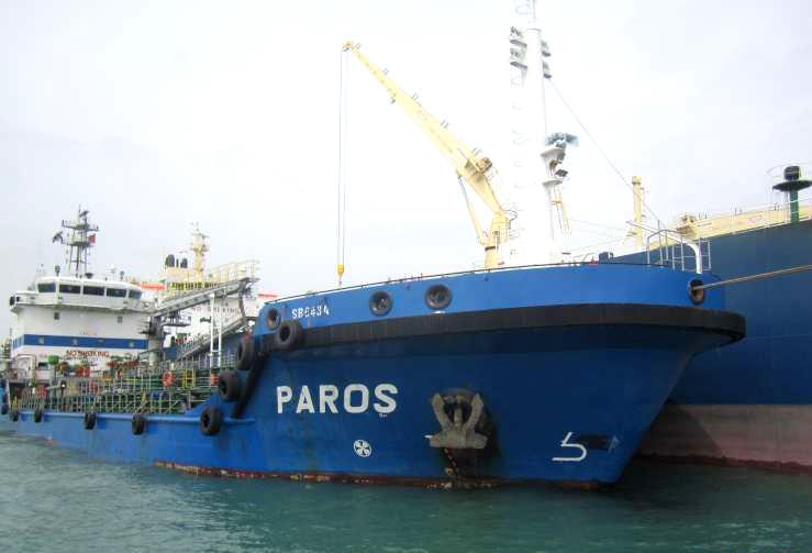 ship-Paros I